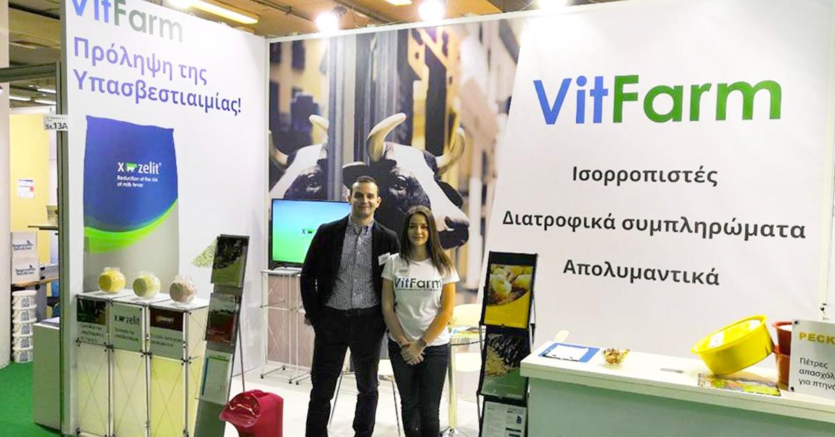 Η Vitfarm στην 11η Zootechnia 2019